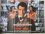 TOMORROW NEVER DIES 2sheet
